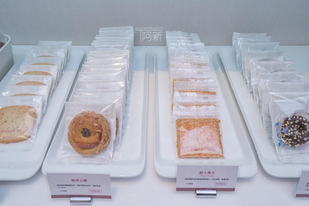 中秋禮盒,中秋禮盒推薦,SweetsPURE,森貝爾溫感烘焙-10