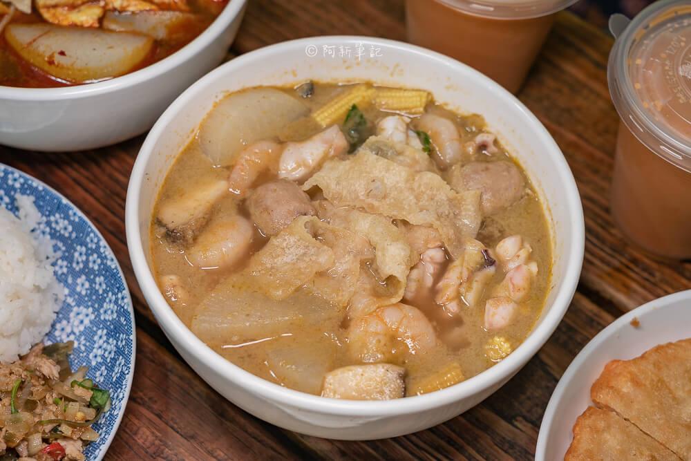 泰小葉泰式風味小食,泰小葉,北平路泰小葉菜單,泰小葉檸檬豬,北平路泰式,台中平價泰式料理,北屯泰國菜,台中泰國菜