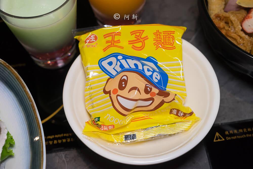 台中鐵木真海鮮個人鍋-20
