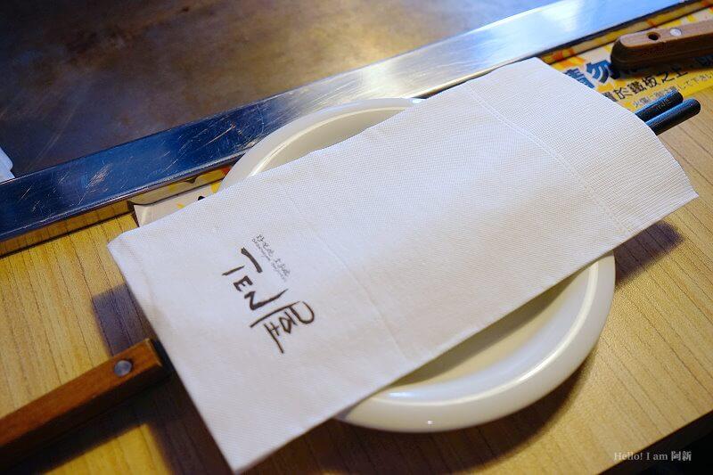 DSC04934 - 【熱血採訪】TEN屋台中店|廣三SOGO旁,隱藏好吃燒、文字燒、鐵板燒專門店,建議選套餐,好吃又不膩口。(已歇業)