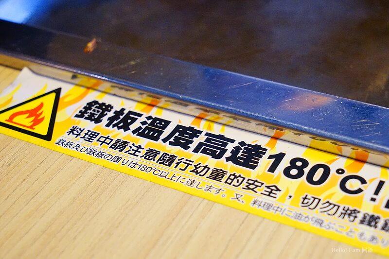 DSC05080 - 【熱血採訪】TEN屋台中店|廣三SOGO旁,隱藏好吃燒、文字燒、鐵板燒專門店,建議選套餐,好吃又不膩口。(已歇業)
