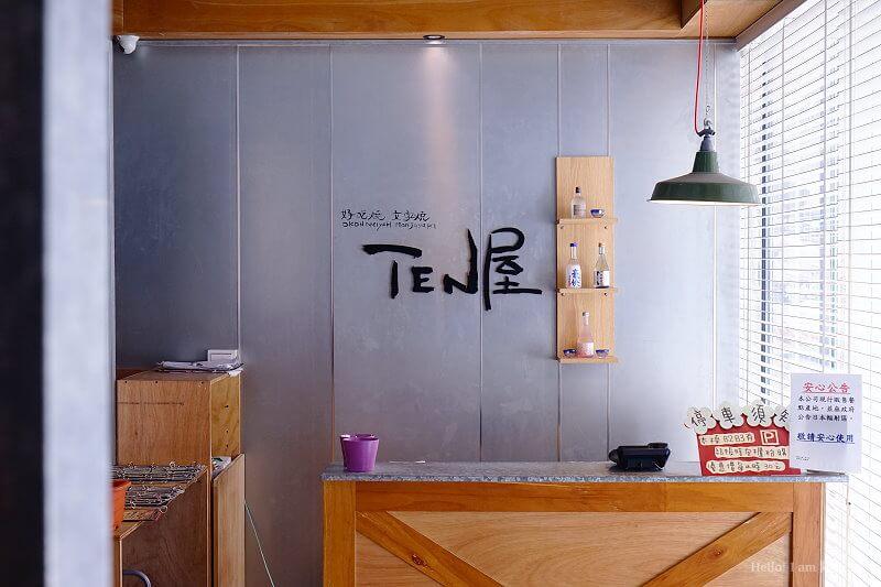 DSC05187 - 【熱血採訪】TEN屋台中店|廣三SOGO旁,隱藏好吃燒、文字燒、鐵板燒專門店,建議選套餐,好吃又不膩口。(已歇業)