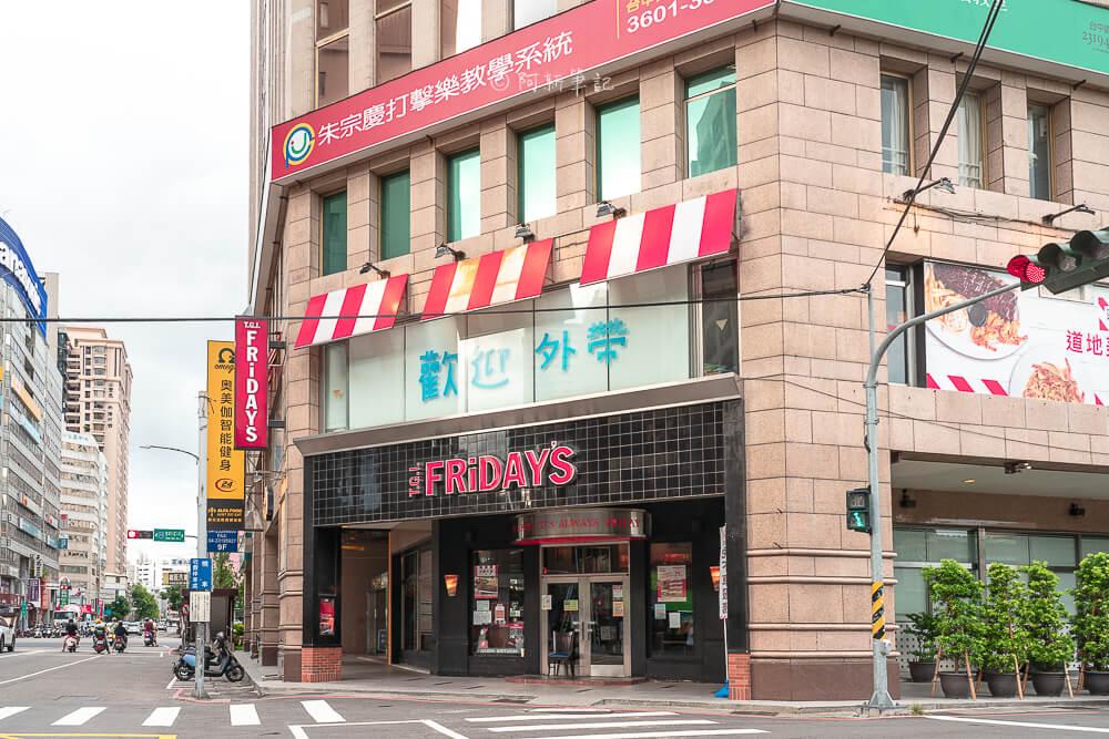 fridays,fridays台中,台中fridays,fridays菜單,fridays外帶,fridays便當,星期五餐廳台中,台中星期五餐廳,星期五餐廳外帶,星期五餐廳便當