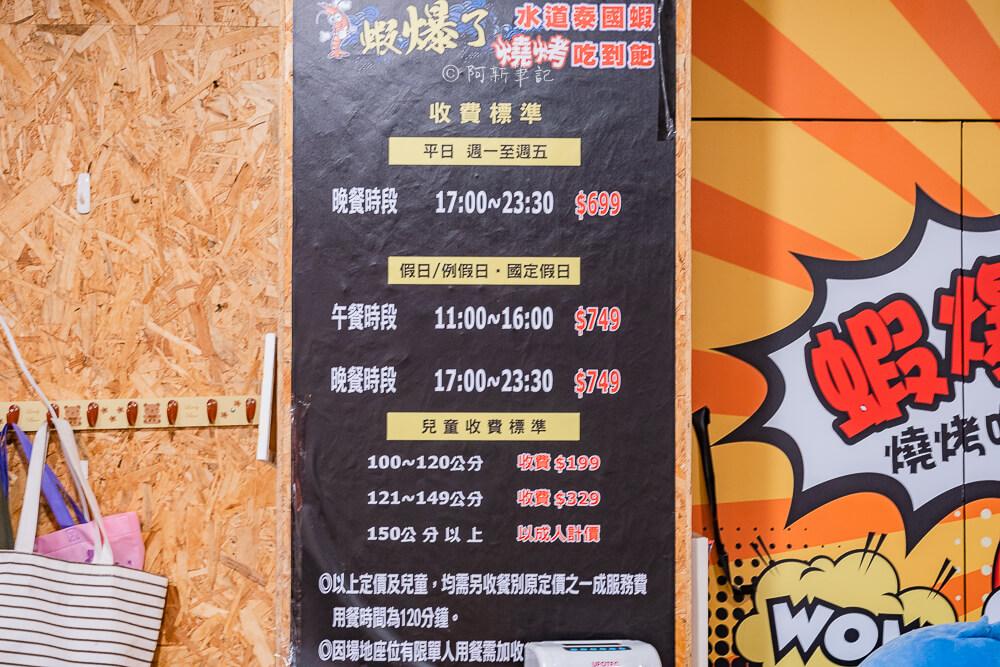 DSC04351 - 熱血採訪│200坪大空間吃到飽、室內兒童遊戲室,現在還有打卡送大公蝦活動的蝦爆了水道泰國蝦吃到飽
