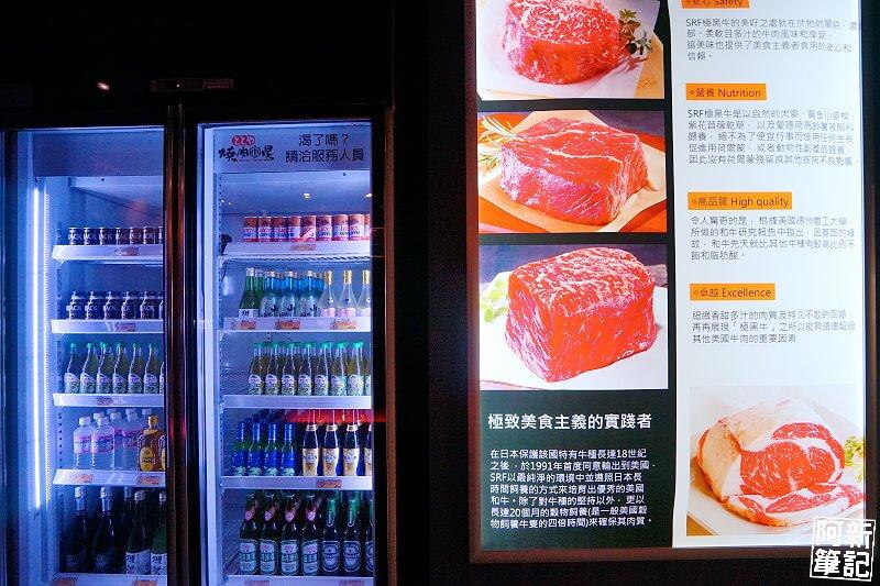 燒肉市場-14