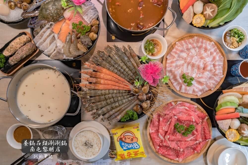 養鍋,台中養鍋,養鍋黎明店,南屯養鍋-01