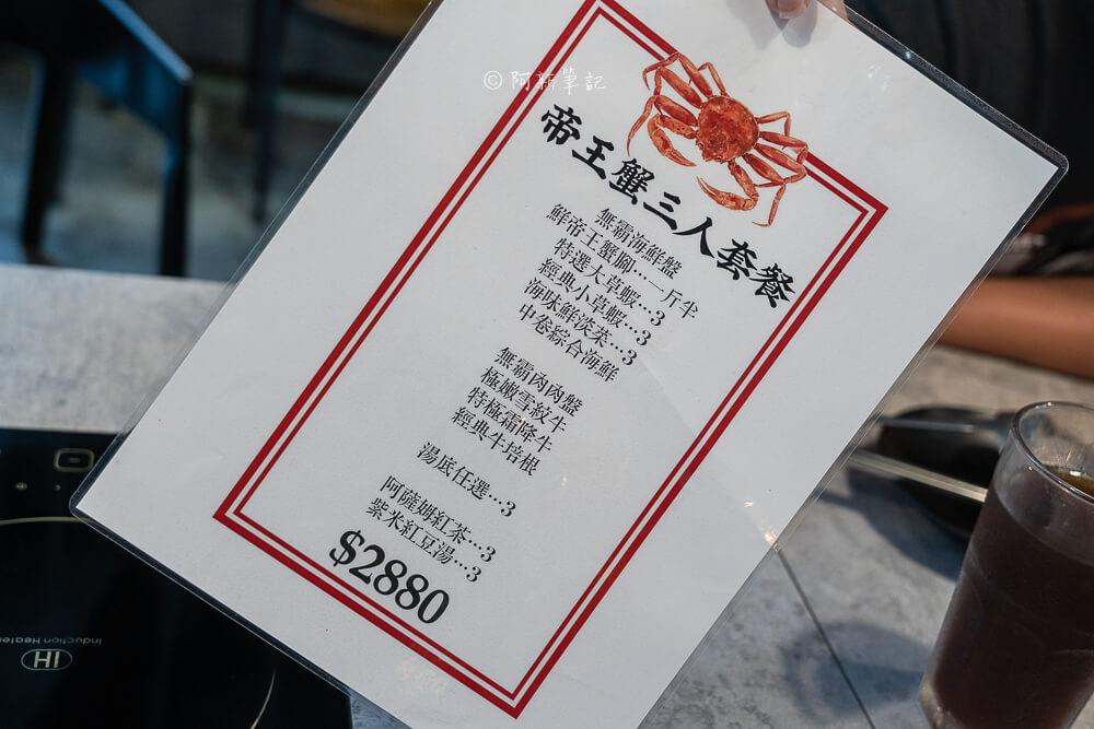 宇良食國安店,宇良食中科,中科宇良食,台中宇良食