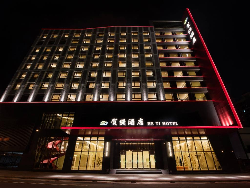台中賀緹酒店-01