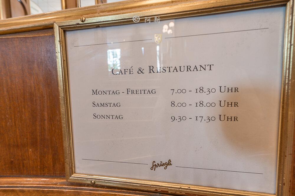 瑞士巧克力confiserie sprungli,瑞士巧克力sprungli,瑞士sprungli,Confiserie Sprungli AG,Confiserie Sprungli,sprngli巧克力,瑞士巧克力,瑞士百年名店-25