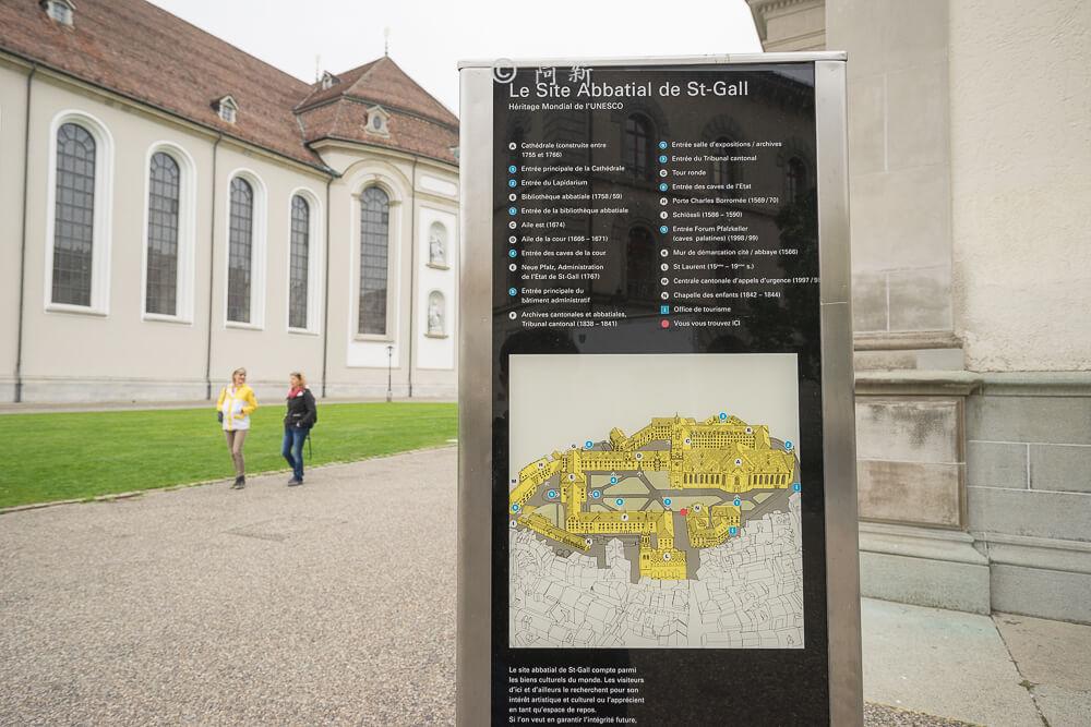 瑞士聖加侖修道院,聖加侖修道院,聖加侖修道院書院,聖加侖修道院圖書館,聖加侖圖書館-08