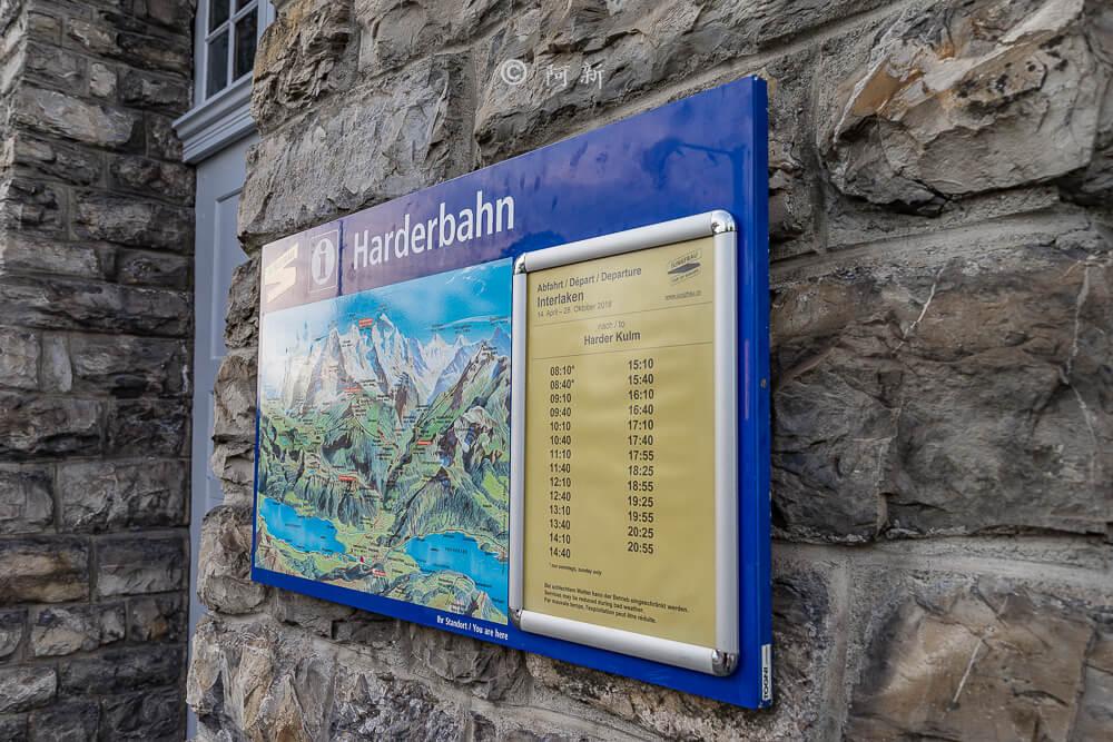 哈德庫爾姆,harder kulm,茵特拉肯哈德昆觀景台,哈德昆觀景台,哈德昆餐廳,茵特拉肯,瑞士茵特拉肯瑞士-48
