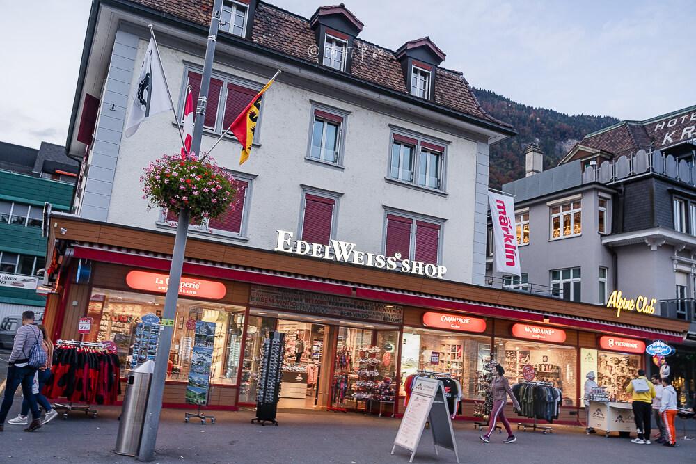 茵特拉肯,茵特拉根餐廳,茵特拉根小鎮,interlaken ost,冬天茵特拉肯,因特拉肯,因特拉肯冬天,因特拉肯必吃,interlaken,瑞士interlaken,瑞士茵特拉根,瑞士小鎮,瑞士自由行,瑞士旅遊