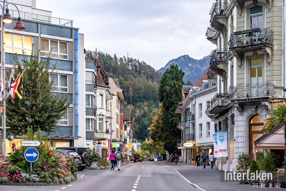茵特拉肯 Interlaken | 瑞士少女峰區小鎮,購物、美食、交通懶人包。