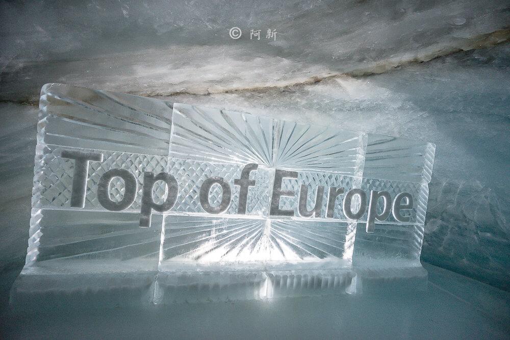 歐洲屋脊,少女峰,Jungfrau,歐洲之巔-48