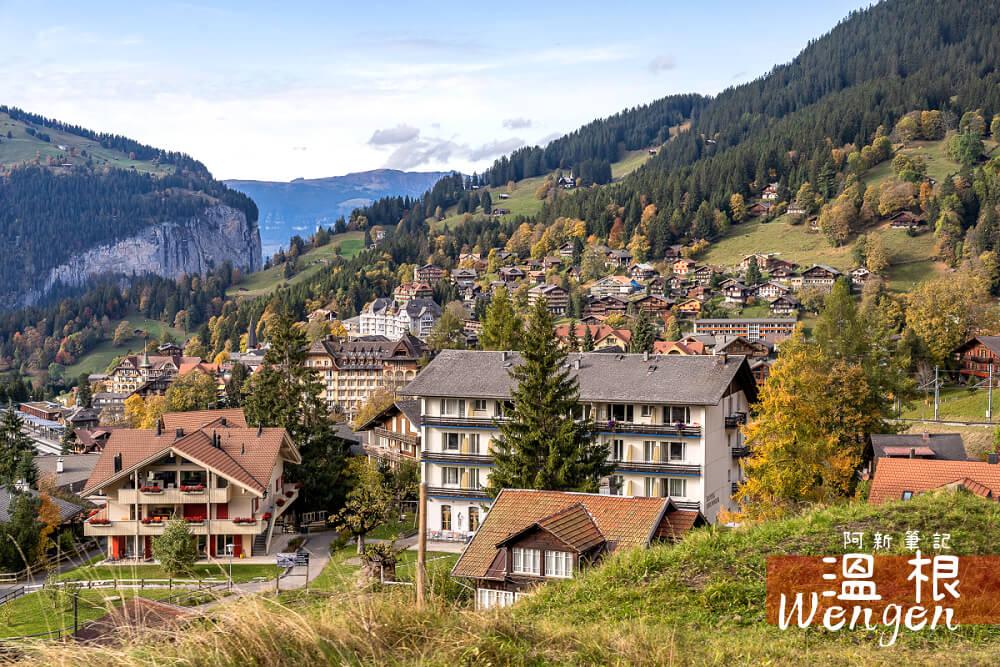 溫根 Wengen |少女峰地區一處遺世獨立的山城,值得漫步。