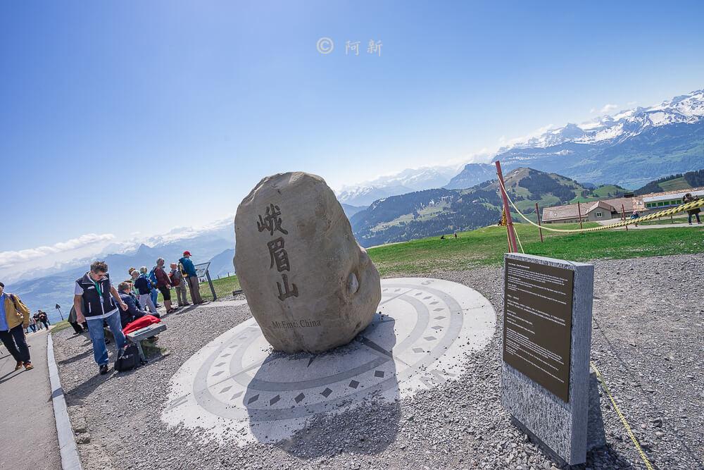 瑞吉峰,Rigi,瑞吉山,瑞吉山自由行,瑞士瑞吉峰,瑞士瑞吉山,瑞士自由行,瑞士旅遊,瑞士自助,19