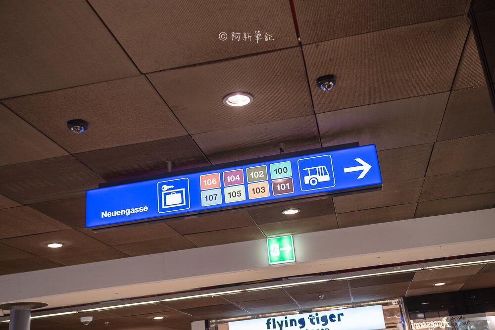 伯恩寄物櫃,瑞士伯恩寄物櫃,伯恩車站放行李,伯恩車站寄行李,瑞士寄行李,瑞士自由行,瑞士旅遊