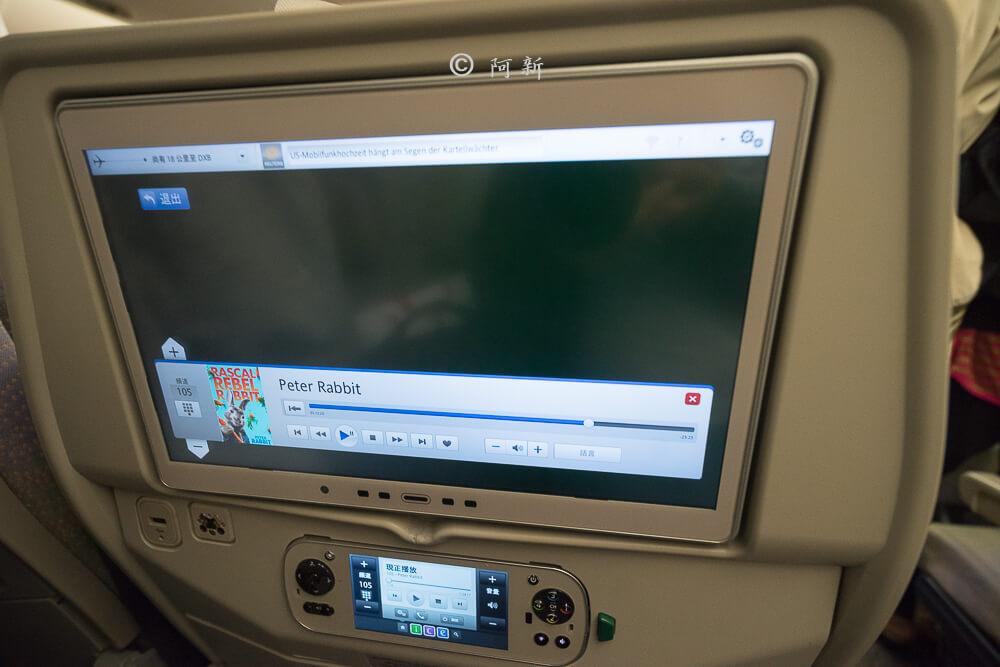 阿聯酋航空.阿聯酋航空體驗,阿聯酋航空評價.阿聯酋航空經濟艙,搭機體驗-08