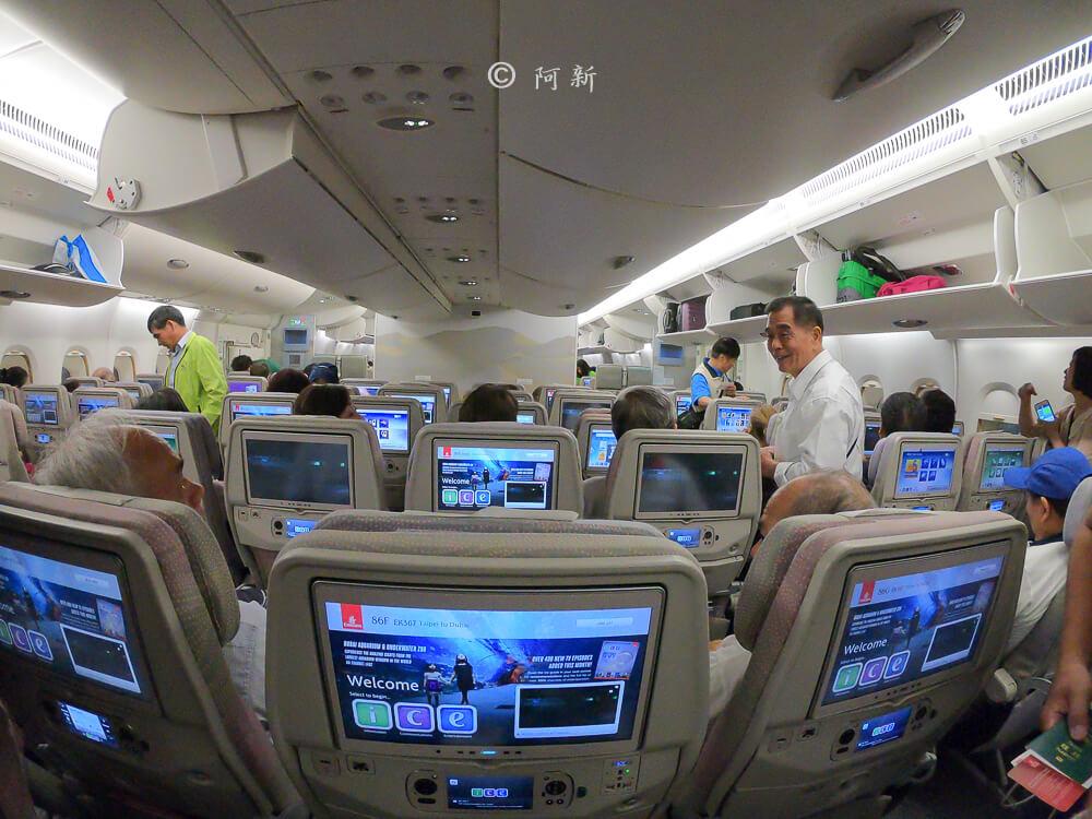 阿聯酋航空.阿聯酋航空體驗,阿聯酋航空評價.阿聯酋航空經濟艙,搭機體驗-45