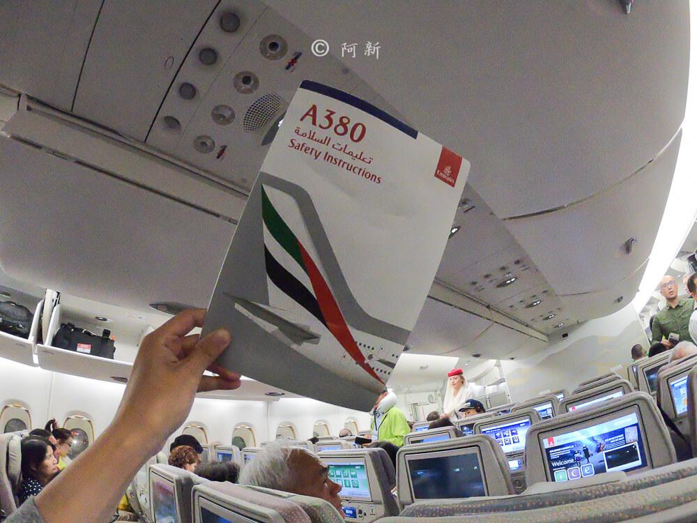 阿聯酋航空.阿聯酋航空體驗,阿聯酋航空評價.阿聯酋航空經濟艙,搭機體驗-48