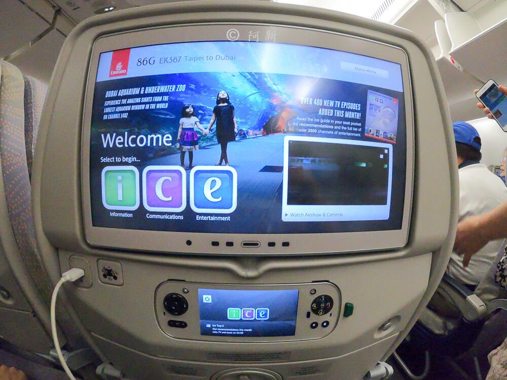 阿聯酋航空.阿聯酋航空體驗,阿聯酋航空評價.阿聯酋航空經濟艙,搭機體驗-49