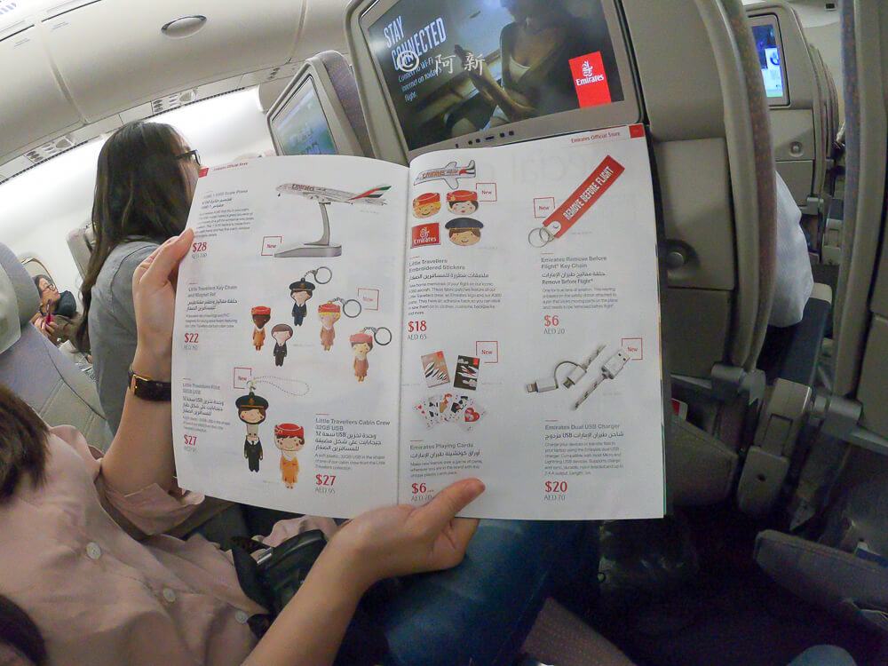阿聯酋航空.阿聯酋航空體驗,阿聯酋航空評價.阿聯酋航空經濟艙,搭機體驗-53