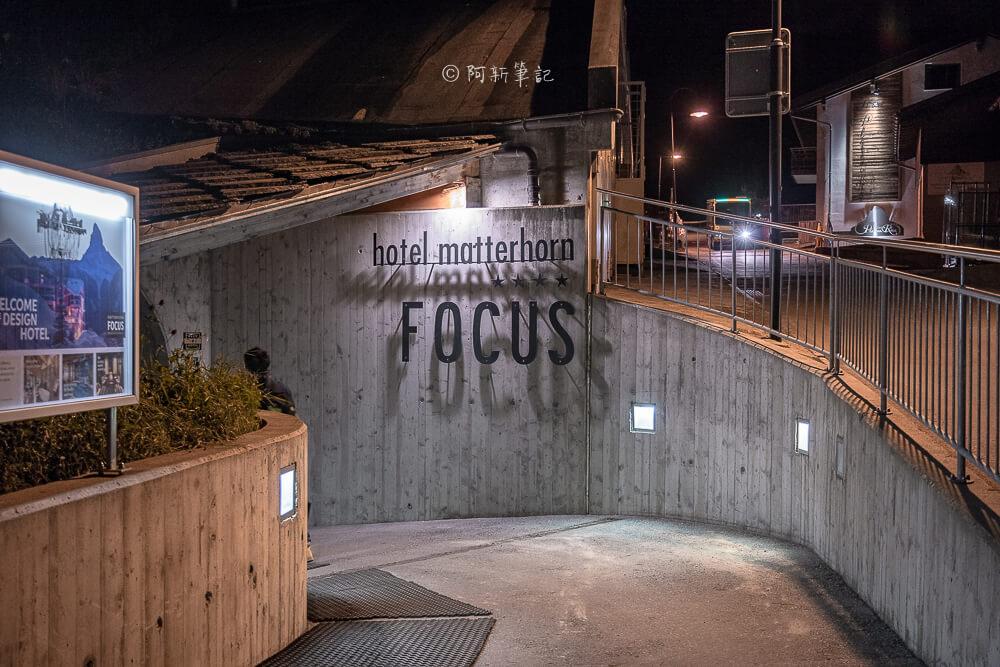 策馬特focus,施拉夫洛卡爾聚焦設計飯店,Hotel Matterhorn Focus,Matterhorn FOCUS Design Hotel,策馬特住宿,策馬特住宿推薦,策馬特飯店,策馬特飯店推薦,策馬特酒店,策馬特酒店推薦,策馬特,瑞士自由行,瑞士住宿,瑞士旅遊