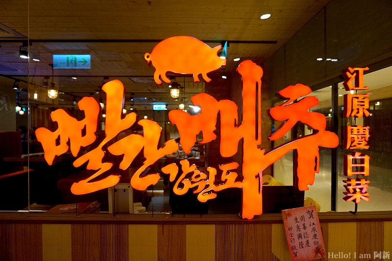 江原慶白菜-2