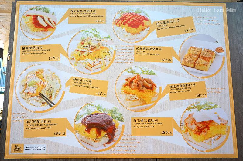 寶鋪黃金炙燒吐司,台北後火車站巷弄美食-4