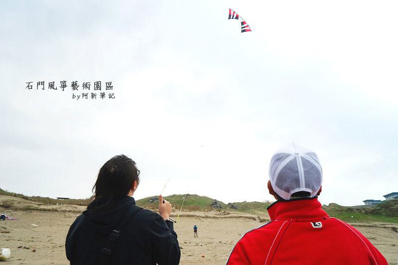 台灣好行-皇冠北海岸線-28