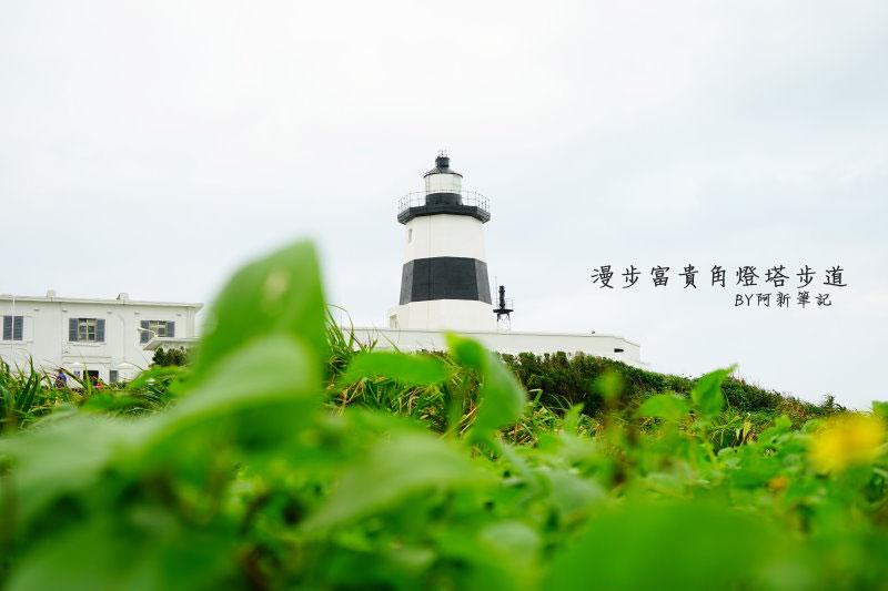 台灣好行-皇冠北海岸線-40