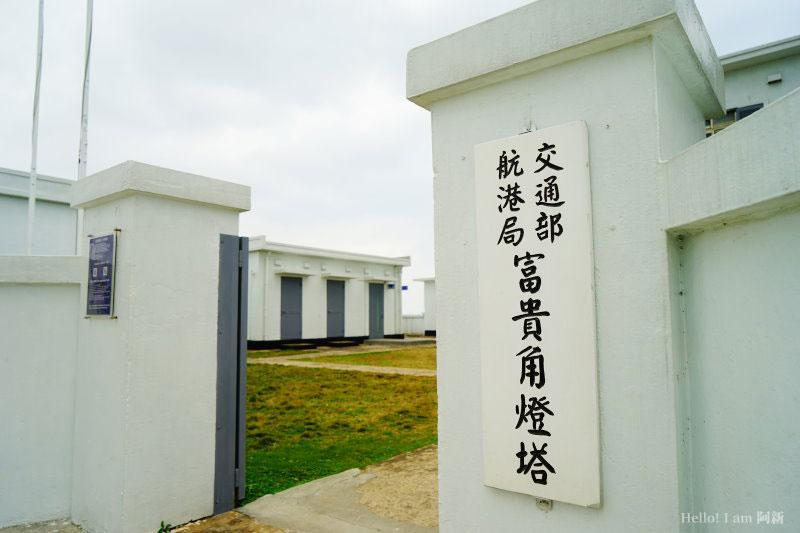 台灣好行-皇冠北海岸線-44