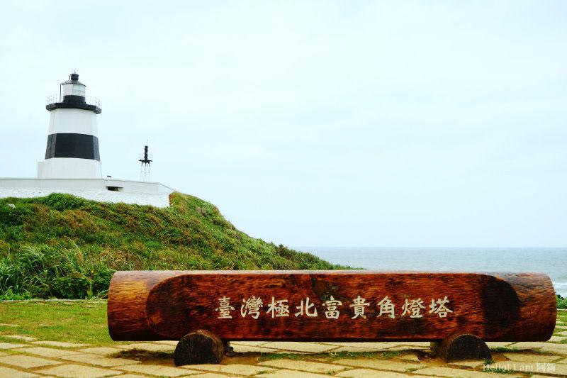 台灣好行-皇冠北海岸線-46