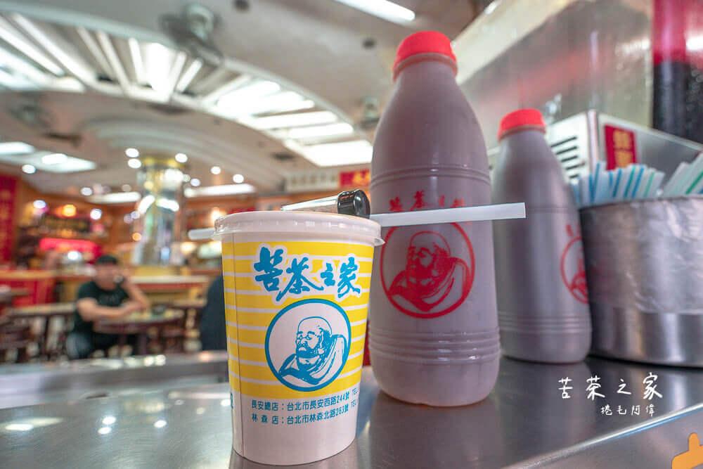 苦茶之家,台北苦茶,傳統苦茶,苦茶退火,上火 飲品,台北飲料,台北青草茶