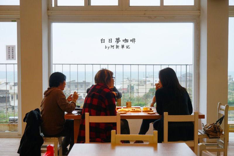 台灣好行-皇冠北海岸線-47
