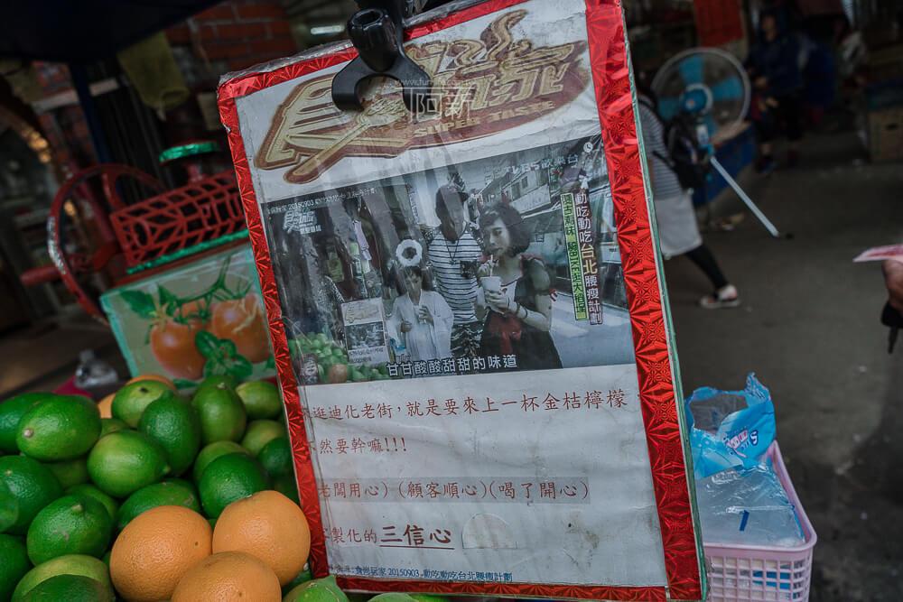 迪化街小吃,迪化街飲料,迪化街金桔檸檬-05
