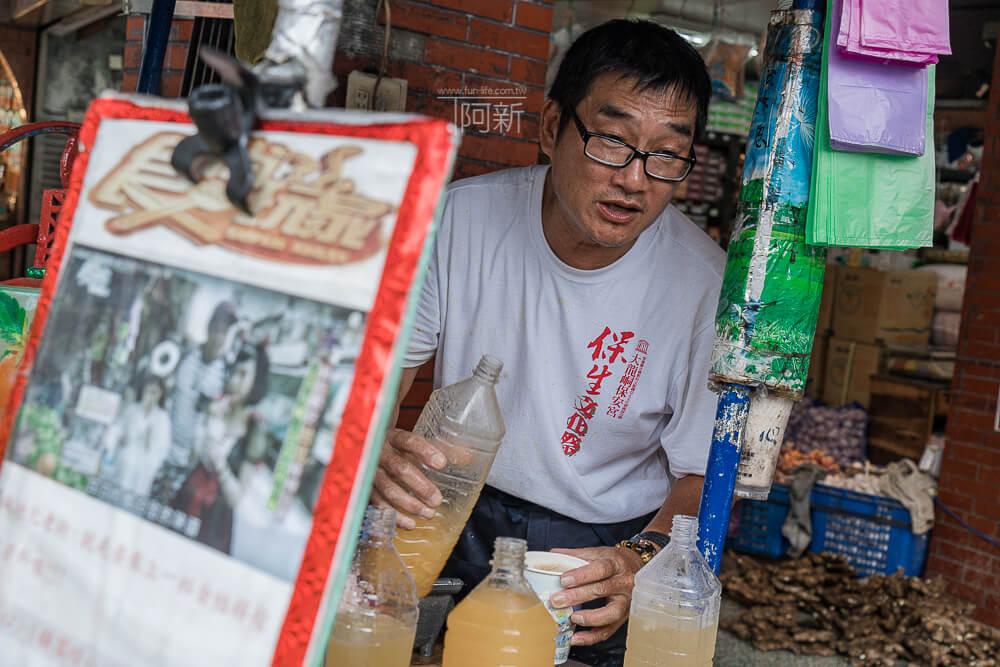 迪化街小吃,迪化街飲料,迪化街金桔檸檬-09