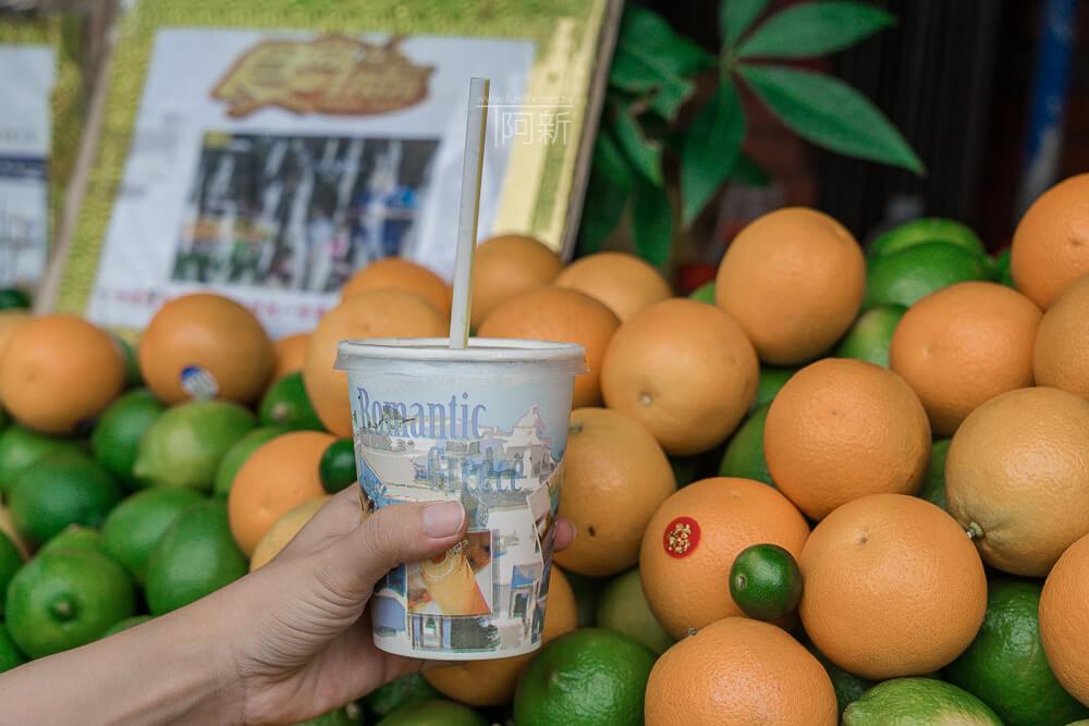 迪化街小吃,迪化街飲料,迪化街金桔檸檬-13