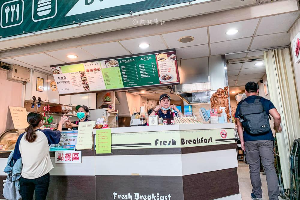 董仔早午餐,台北董仔早午餐,華陰街董仔早午餐,華陰街董仔,華陰街美食,華陰街早餐,台北轉運站附近早餐