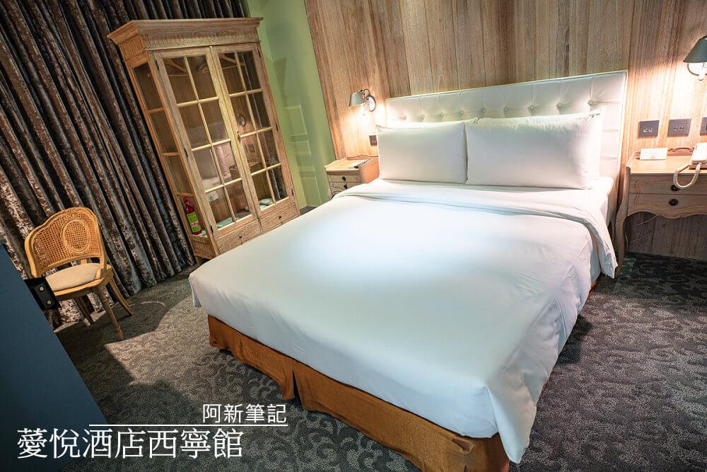 薆悅酒店西寧館 |台北西門町住宿推薦這家!價格平易近人,還含早餐,CP值高~