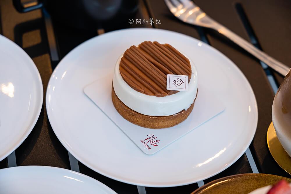 紀路甜點,台北紀路甜點,行天宮甜點,紀路,台北甜點,台北下午茶