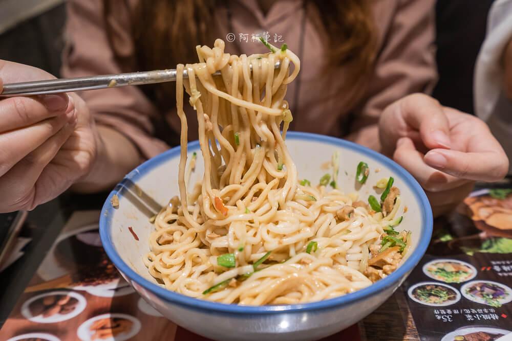 蘭芳麵食館,蘭芳麵食館推薦,台北小吃,台北美食,南京復興站美食,南京復興站小吃