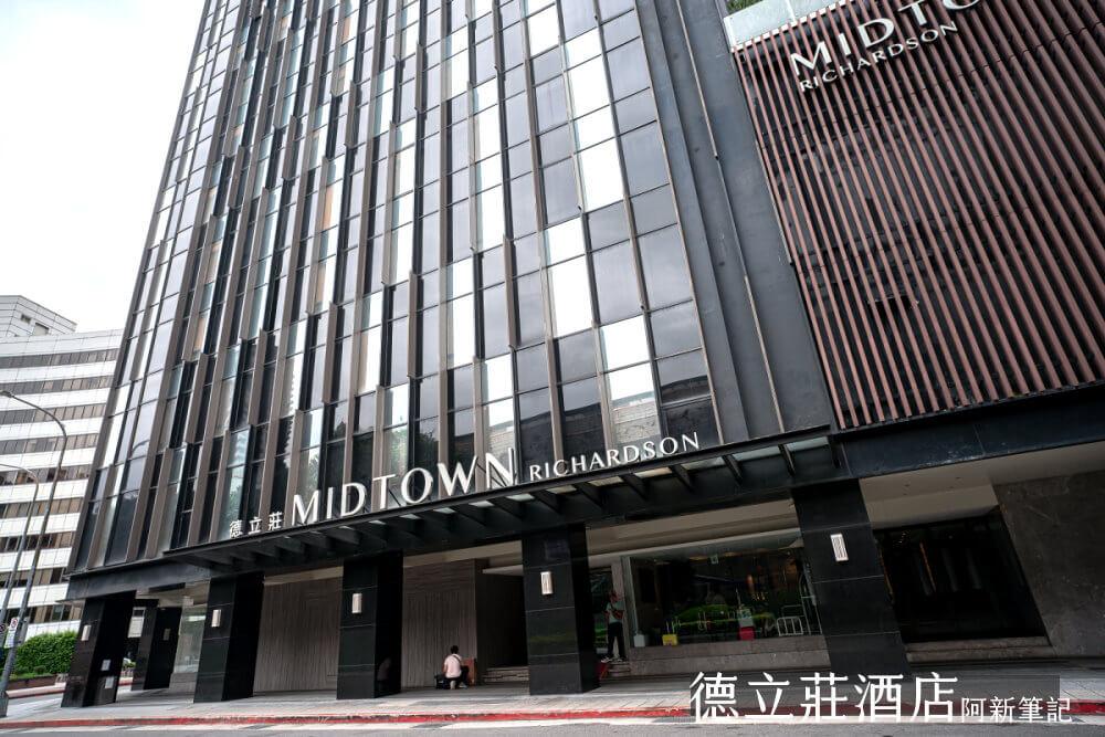 台北德立莊酒店 Midtown|台北平價飯店推薦,價格便宜、品質兼具,近西門町、台北火車站~