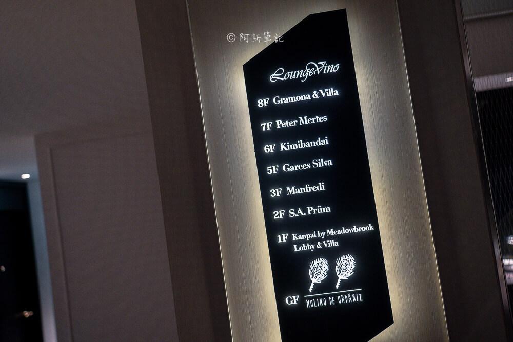MVSA酒店,慕舍酒店,慕舍酒店餐廳,慕舍酒店停車,慕舍酒店評價,慕舍酒店米其林,慕舍酒店西班牙餐廳,慕舍酒店住宿,慕舍酒店優惠,台北慕舍酒店,台北飯店,台北住宿