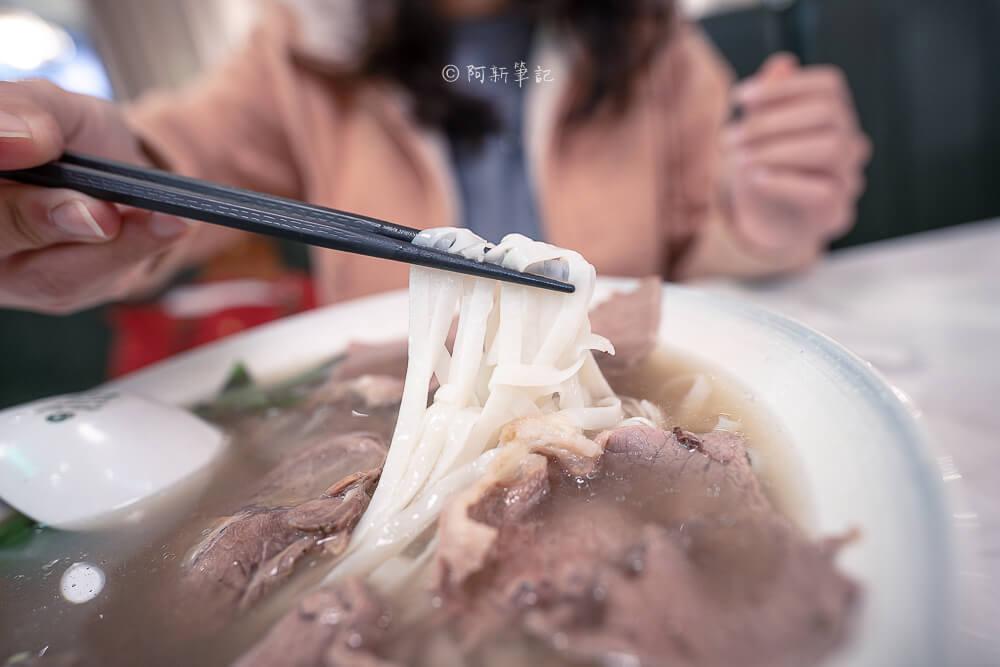 越亮,越亮only pho you菜單,越亮推薦,微風北車美食,北車越南餐廳,北車越南料理,越南料理,越南餐廳,台北