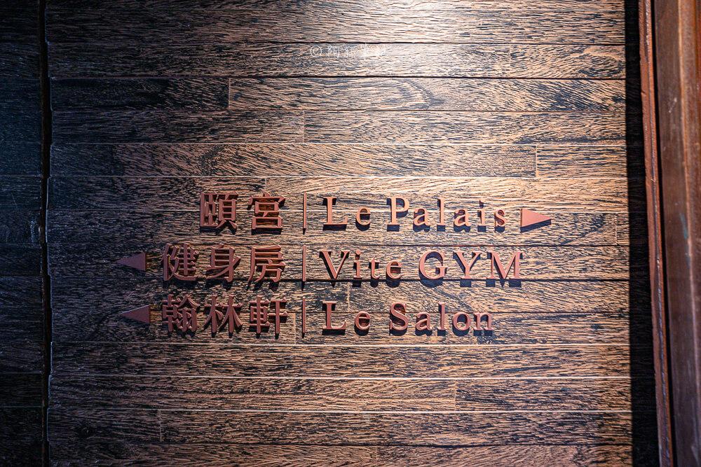 君品酒店,台北君品酒店,君品酒店餐廳,君品酒店地址,君品酒店優惠,君品酒店電話,君品酒店交通,君品酒店行政雅致客房,台北轉運站飯店,台北轉運站住宿,台北火車站飯店,台北火車站住宿,台北飯店