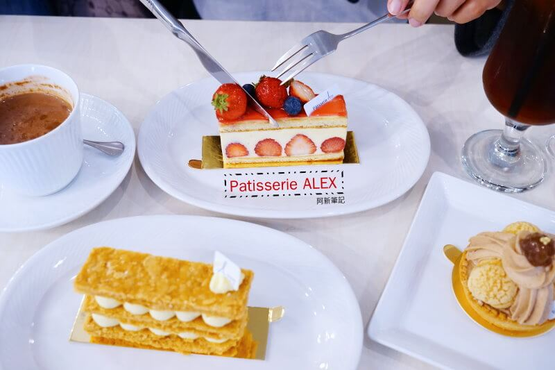 patisserie.alex-1