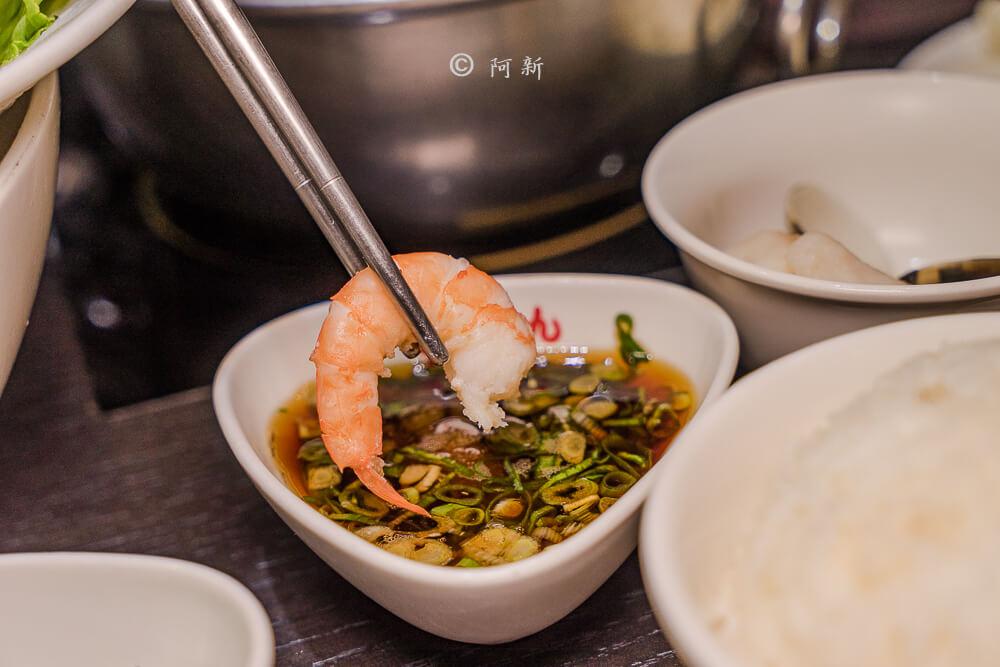 台北紅九九個人鴛鴦鍋-42