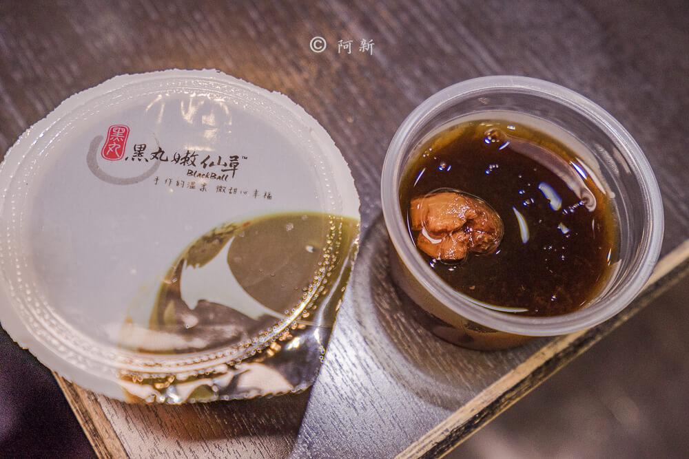 台北紅九九個人鴛鴦鍋-50