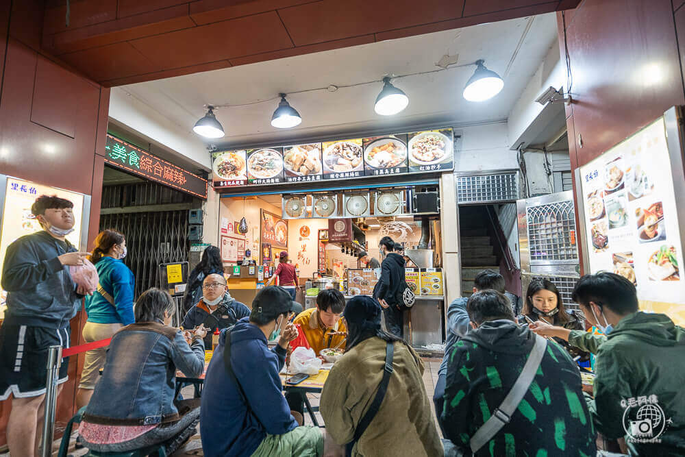 里長伯臭豆腐,里長伯麻辣臭豆腐,寧夏夜市美食,寧夏夜市臭豆腐,台北臭豆腐,台北美食